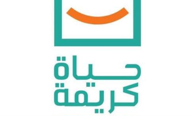 Haya Karima Initiative logo - FILE