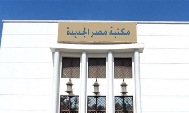 FILE - Heliopolis Library