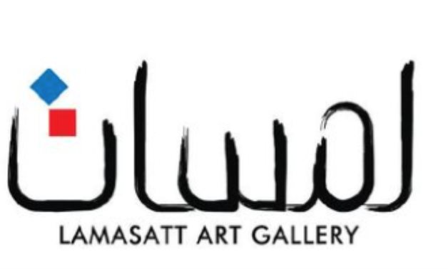 Lamasatt Art Gallery - Official facebook