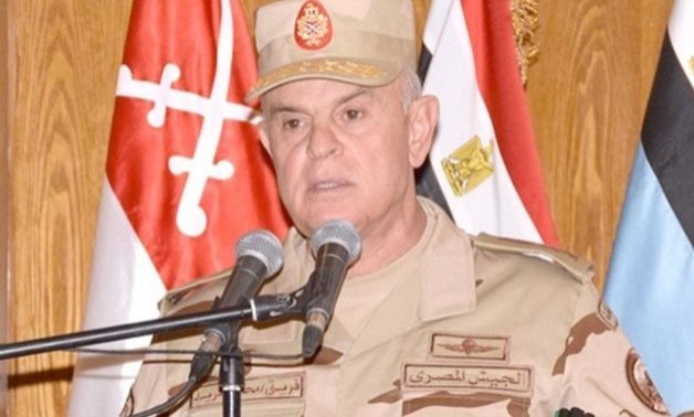 Chief of Staff of the Armed Forces Lieutenant General Mohamed Farid Hegazy - FILE
