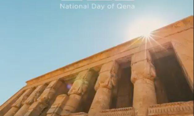 DendaraTemple - Screenshot from video of Min. of Tourism & Antiquities