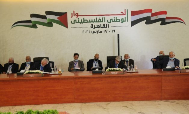 Second round of Palestinian National Dialogue kicks off in Cairo on March 16, 2021