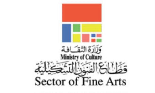 FILE - Sector of Fine Arts