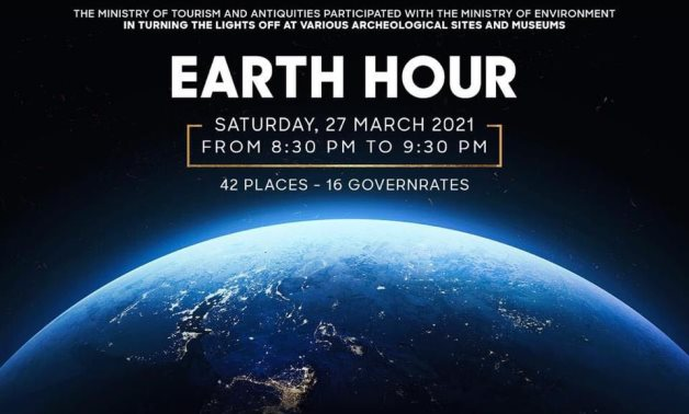 File: Earth Hour.