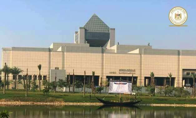 National Museum of Egyptian Civilization in Fustat - Min of Tourism & Antiquities