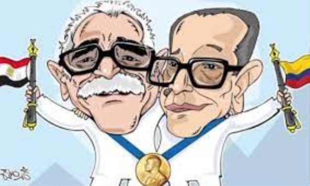 FILE - Caricature for the Mahfouz meets Marques Exhibition