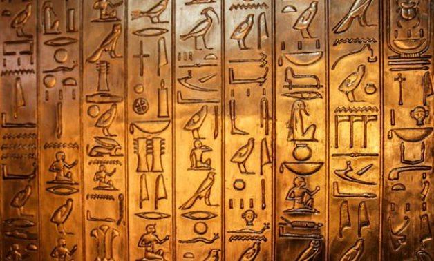 FILE - Egyptian Hieroglyphs