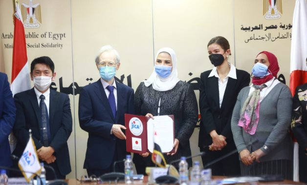 Japan International Cooperation Agency (JICA) and the Egyptian Ministry of Social Solidarity (MOSS) hold a ceremony on Thursday – Ministry of Social Solidarity