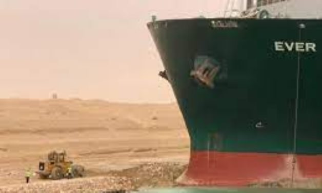 FILE - MV EVER GIVEN container ship stranding in Suez Canal