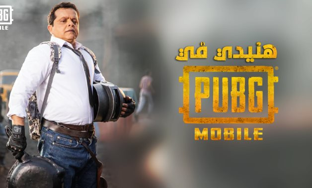 File: Egypt's comedian Henedy partners with PUBG mobile this Ramadan.