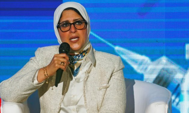 Egypt's Health Minister Hala Zayed speaks during a news conference announcing the details of a vaccination campaign against the coronavirus disease outbreak, in Cairo, Egypt December 23, 2020. REUTERS