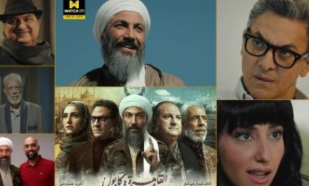 File: A compiled photo for Cairo-Kabul actors.