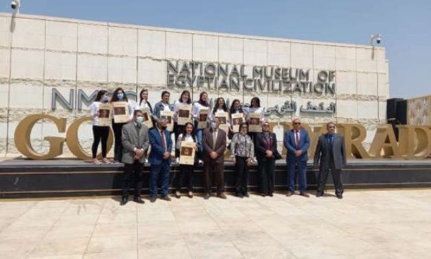Part of the visits to the NMEC - ET