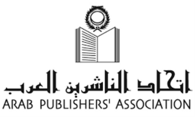 FILE - Arab Publishers' Association