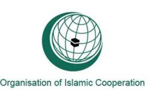 Organization of Islamic Cooperation (OIC) logo – Official website