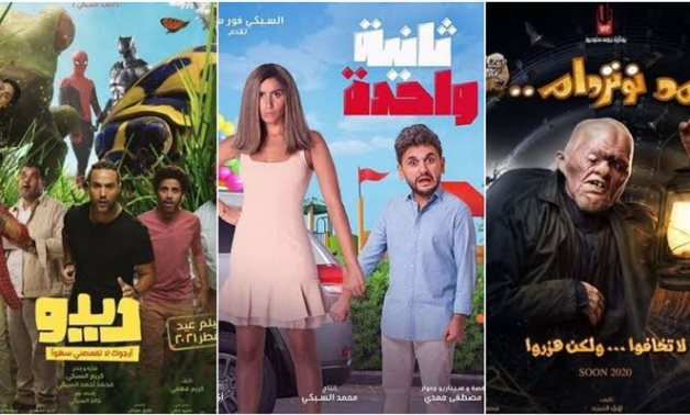 File: A compiled photo for Eid el Fitr movies.