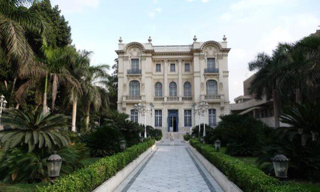 FILE - Mohamed Mahmoud Khalil Museum