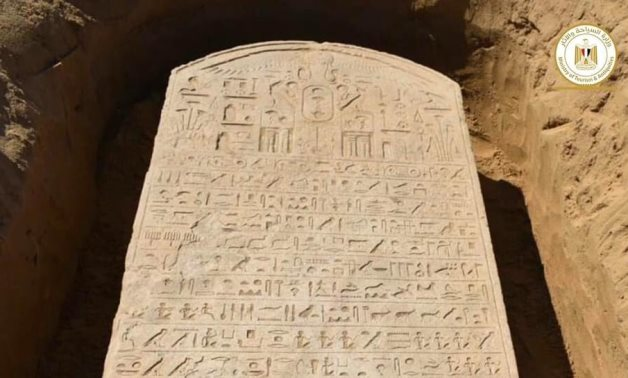 File: a sandstone stela dating back to the 26th dynasty discovered in a farm.