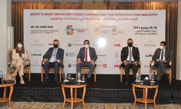 Press conference of launching The Big 5 Construct Egypt