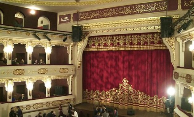 FILE - Egypt's National Theater