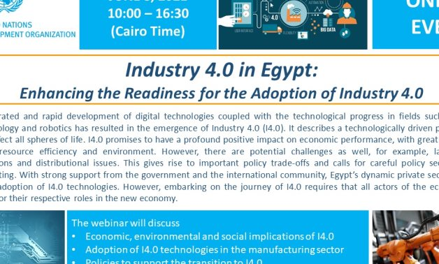 ITIDA Teams Up with UNIDO to Mainstream Industry 4.0 Technologies in Egypt's Manufacturing Sector