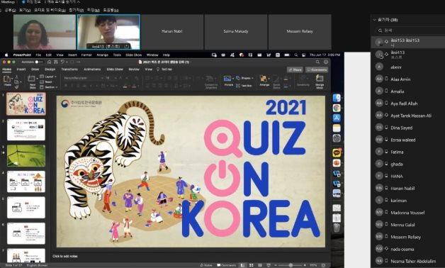 Part of the Quiz oN Korea Competition in Egypt 2021 - Korean Embassy