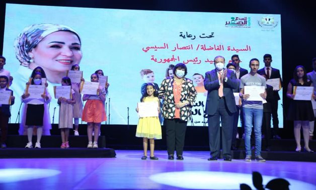 During the announcement of the winners of Egypt's 'Young Innovator Award' - Min. of Culture