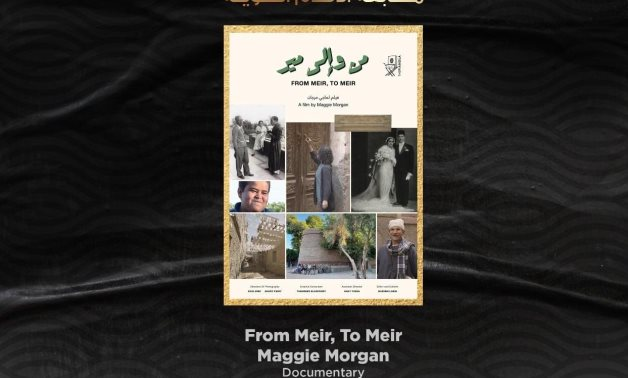 """File: """"From Meir, To Meir."""