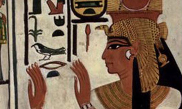 Queen Nefertari - ET