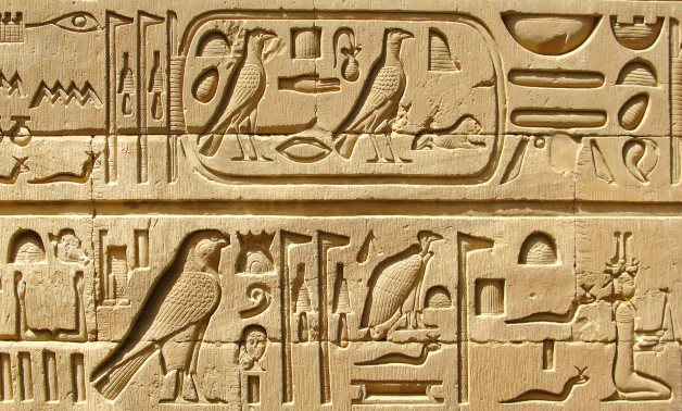 Egyptian Hieroglyphs - Brittanica