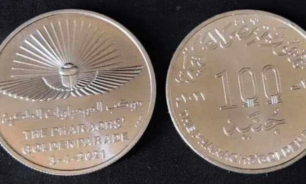 The L.E100 silver coin commemorating Egypt's Pharaoh's Golden Parade - Min. of Tourism & Antiquities