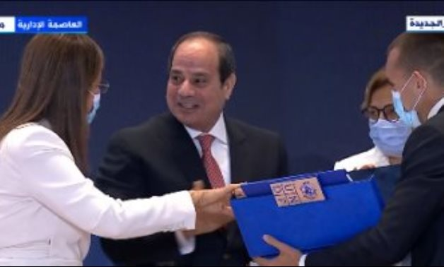 President Abdel Fatah al-Sisi while handed the UN Human Development Report on Egypt for the period 2011/2021 on September 14, 2021. TV screenshot