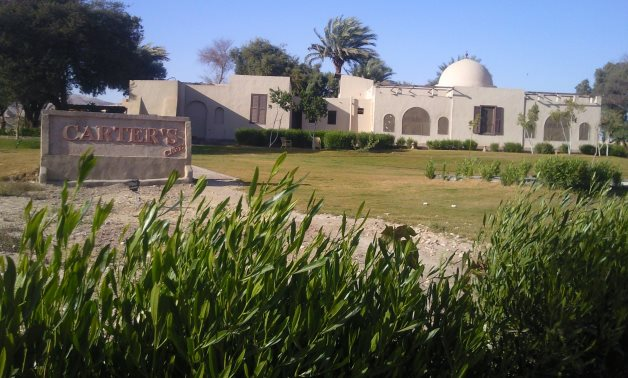 Carter's House in Luxor