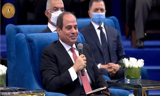 President Abdel Fatah al-Sisi speaking at the ceremony held to celebrate the issuance of the 2021 Human Development Report on Egypt. September 14, 2021. Press Photo