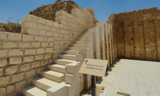 Southern Tomb of King Djoser - Ministry of Tourism & Antiquities