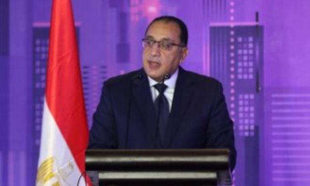 "Prime Minister Mostafa Madbouli delivering a speech in ""Builders of Egypt"" conference on September 15, 2021. Egypt Today/Karim Abdel Aziz"