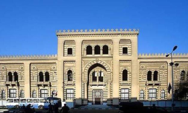 Museum of Islamic Art in Cairo - Via Saber Hamdoun