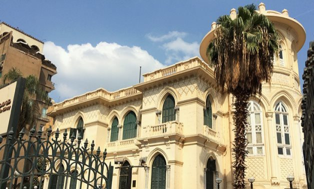 FILE - Greater Cairo Library