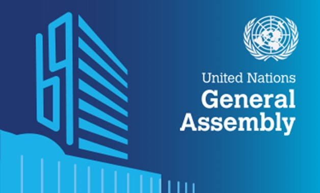 United Nations General Assembly Poster - UN Photo