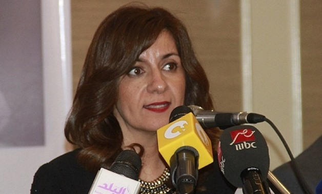FILE: Egypt's Minister of Immigration Nabila Makram