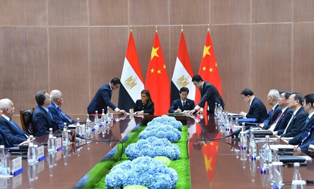 Minister of Invetsment Sahar Nasr signs agreements with China- Press Photo