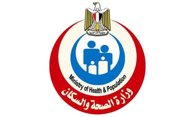 Ministry of Health – File photo