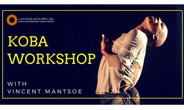 Koba Dance workshop at Cairo Contemporary dance centre - facebook