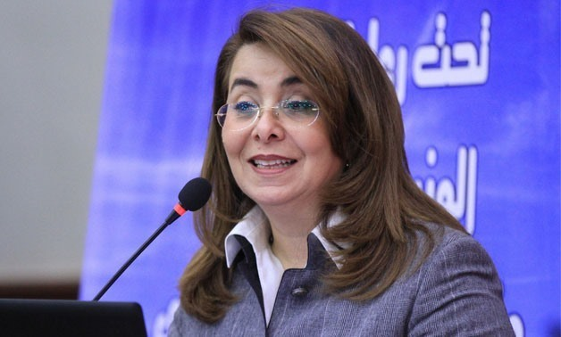 Minister of Social Solidarity Ghada Wali _ File photo