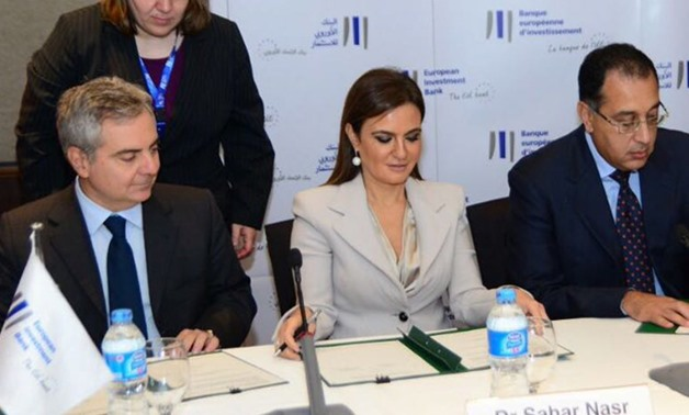 Minister of Investment Sahar Nasr during signing the agreement- Press Photo