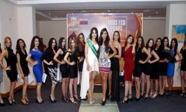 Miss Egypt for Tourism and the Environment competition starts - File Photo