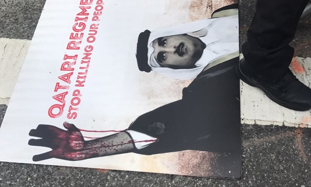 Arab community protests against Qatar in New York - Egypt Today