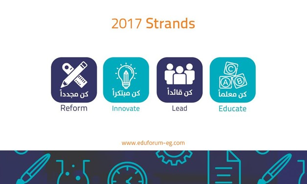 EduForm Poster of November 2017 conference- courtesy of their Facebook