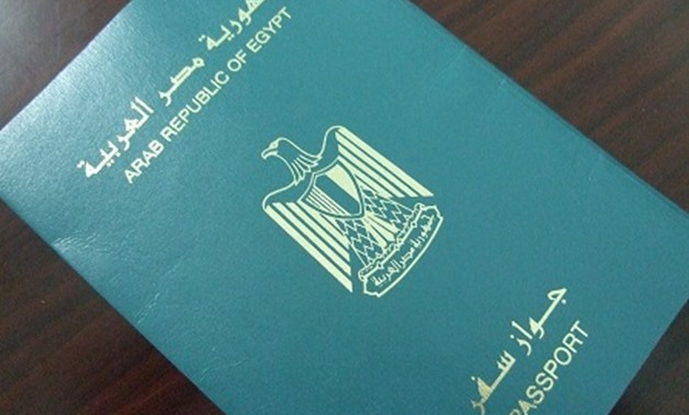 Citizenship can be recovered after five years if it was revoked due to false information provided when applying – File Photo