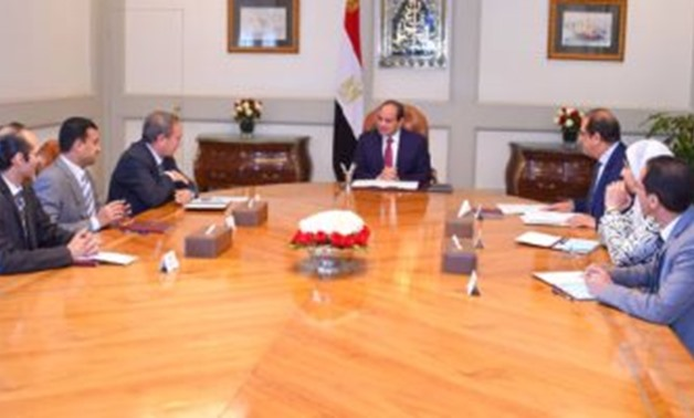 Presidential Amnesty Commission – File Photo